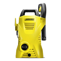 Karcher K2 Basic Waterblaster Bonus Bundle