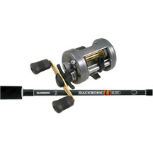 "Shimano Corvalus 400 reel +  Backbone Elite Slow jig 6'6""..."