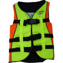 Loose Unit High Visibility Adjustable Child Watersports Vest