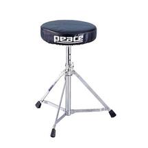 Peace Drum Stool Black
