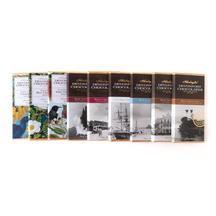 Devonport Chocolate Bar Selection