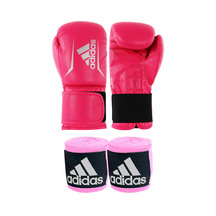 Adidas Speed 50 Boxing Set
