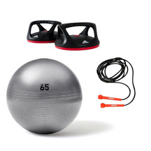 Adidas Gym Ball Set