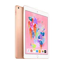 "iPad 9.7"" WiFi 128GB"