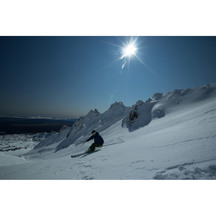 Mt Ruapehu Adult 5 Day Flexi - Ski Lift Pass