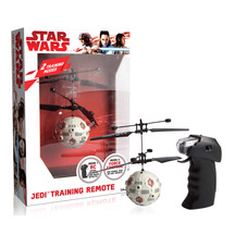 Star Wars Jedi Training Remote