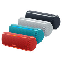 Sony EXTRA BASS SRS-XB21 Bluetooth Portable Speaker