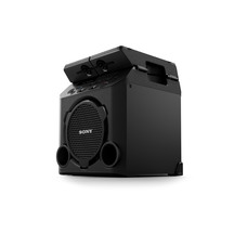Sony High Power Audio System with Built-In Battery