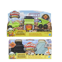 PLAY DOH GRAVEL YARD + Extra Compound Assorted
