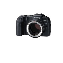 Canon EOS RP Body With EF Adaptor
