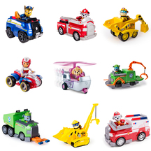 Paw Patrol Basic Vehicle & Pup - Assorted