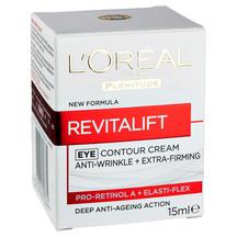 L'Oreal Revitalift Eye Cream - 15ml