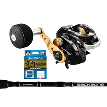 "Shimano Genpu 200PG Reel - Backbone Slow Pitch 6'8"" 1 pie..."