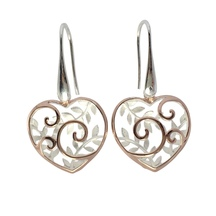 STERLING - Koru Heart Basket Earrings