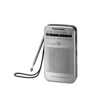 Panasonic Portable FM/AM Radio