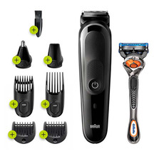 Braun 8 in 1 Multi-Grooming Kit
